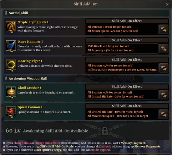 Striker Gear gearing BDO Black Desert Online Awakening Skill addons add-ons